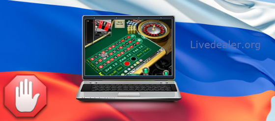 Russian online gambling law ballagio hotel and casino