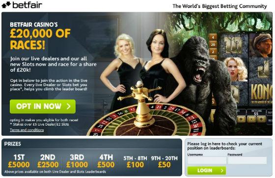 August Casino Race - Mobil6000