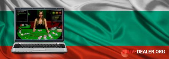 Bulgarian Casino List - Top 10 Bulgarian Casinos Online