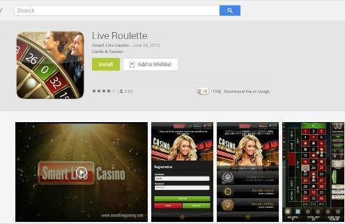 smartlive-googleplaystore