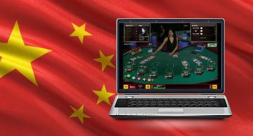 China online gambling