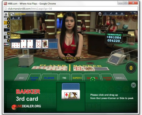 Baccarat card squeeze