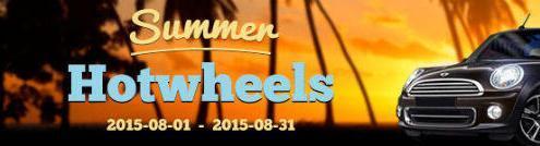 summerhotwheels-paf