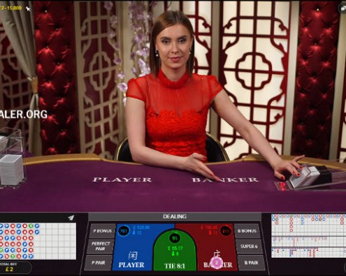 Evolution Gaming No Commission Baccarat